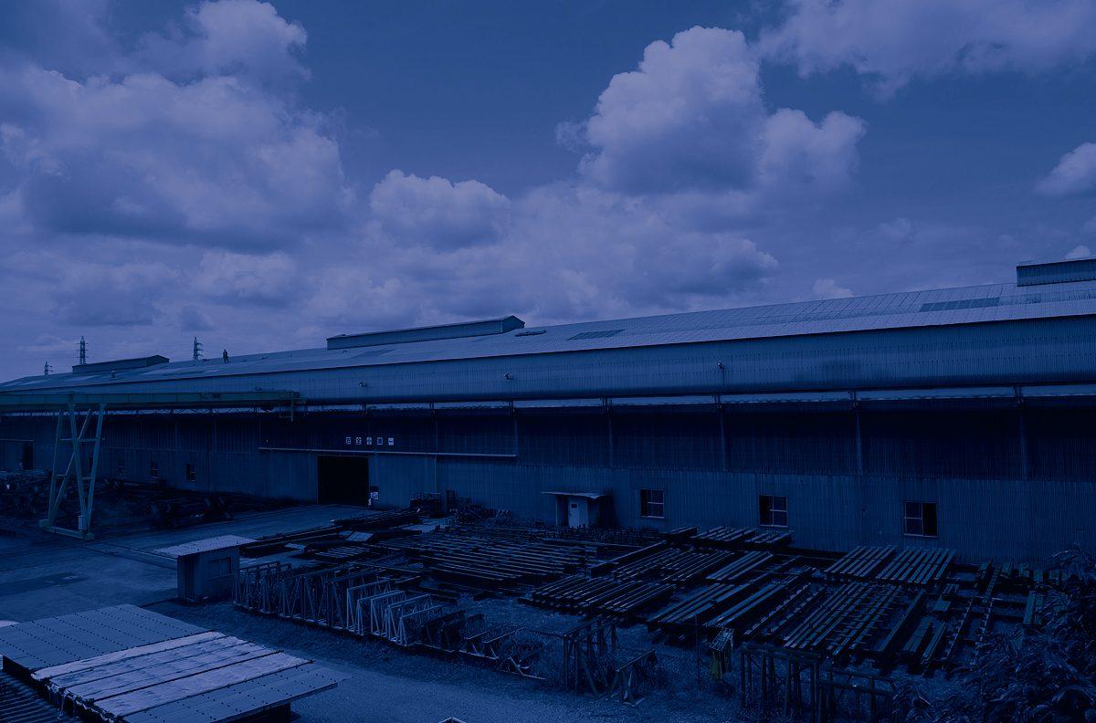 米山鉄工株式会社